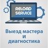 Компьютерная помощь в Санкт-Петербурге и области