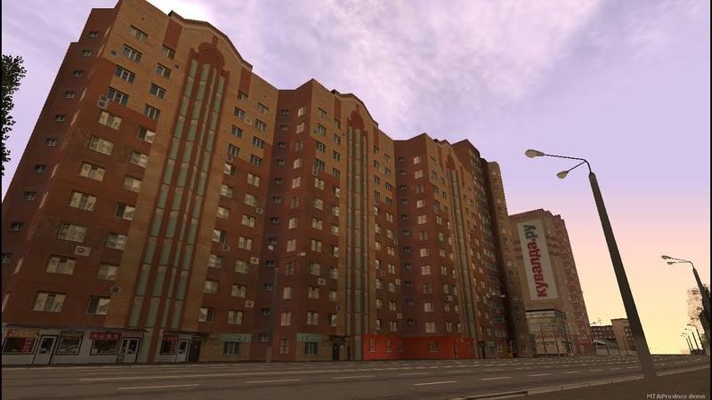 Обновлённый Приволжск | MTA Province Demo