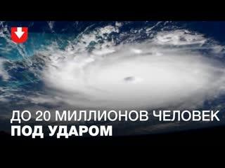 Катастрофический ураган «Дориан» обрушился на Багамы