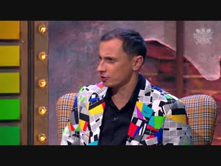 Анекдот шоу: Вадим Галыгин про секс шоп