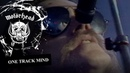 Motörhead – One Track Mind (Official Video)