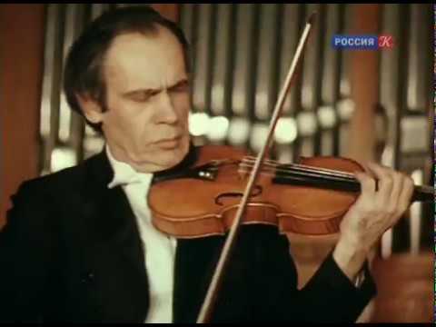 Скрипка Леонида Когана Leonid Kogans violin