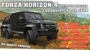 История Спецвыпуск Top Gear на 3 звезды - Forza Horizon 4