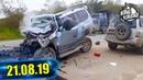 Подборка ДТП 21 АВГУСТА 2019/ CAR CRASH ACCIDENT AUGUST 2019 7