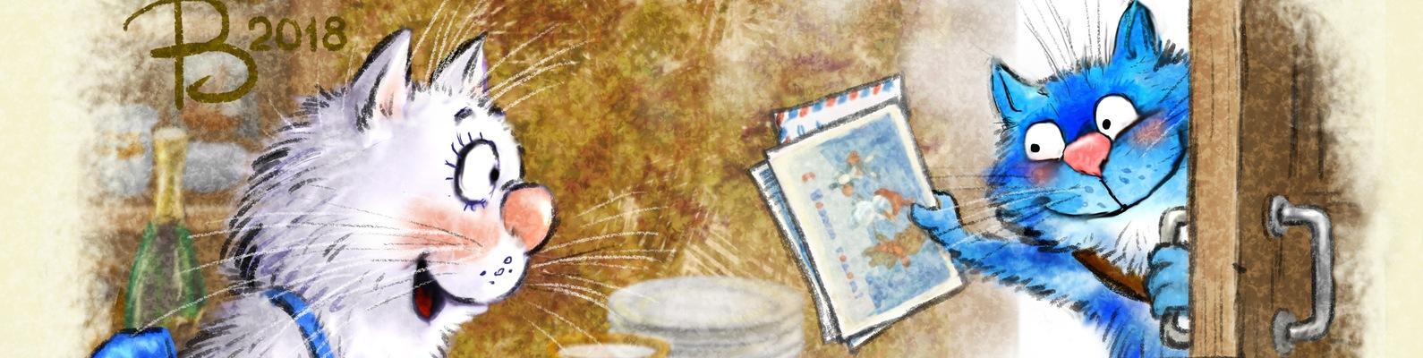 Тень кошки магазин открыток предзаказ открыток