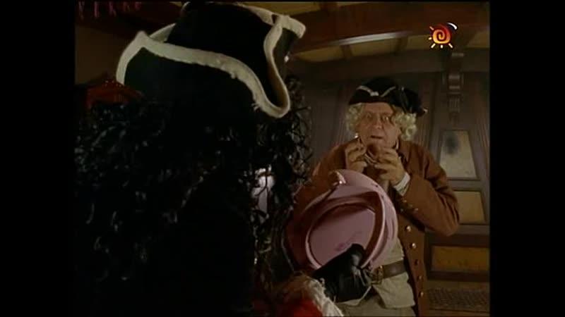 9 Пиратские острова