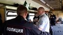 2019-06-27 Задержание Древарха в поезде