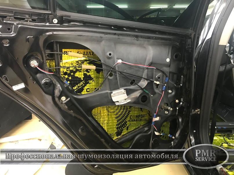 Шумоизоляция Toyota Corolla, изображение №5