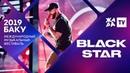 ТИМАТИ BLACK STAR ЖАРА В БАКУ 2019