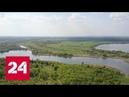 Можем, но не собираемся на Украине боятся, что Россия осушит Днепр - Россия 24