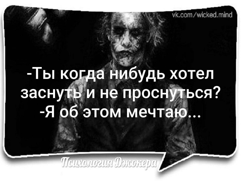 картинки уснуть и не проснуться никогда бруса