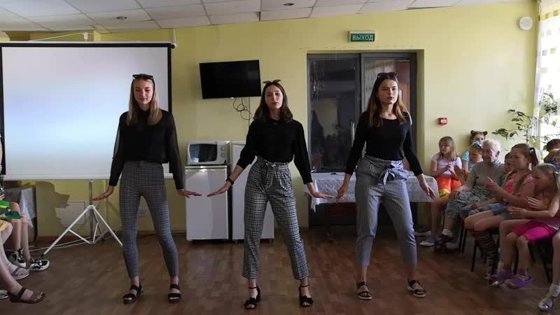 Танец Водица 1 отряд