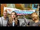В прекрасной России БЕЗ БУДУЩЕГО Гость Инна Сергеевна