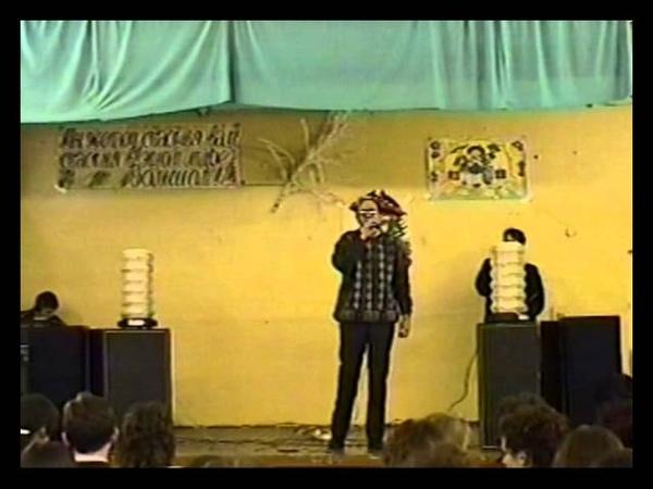 Слепко Николай Николаевич, февраль 1998(школа№2 г.Данилов Ярославская область )