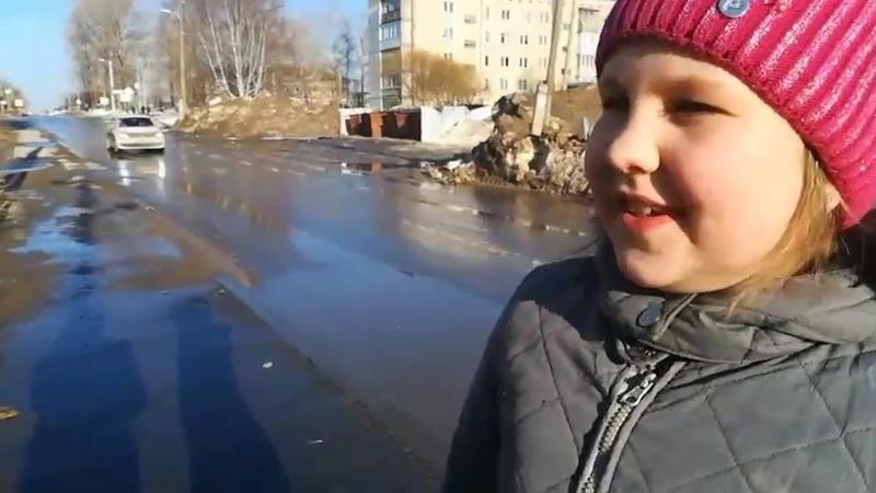 Обрызгают или нет Девятилетняя блогерша из Березников провела эксперимент с водителями