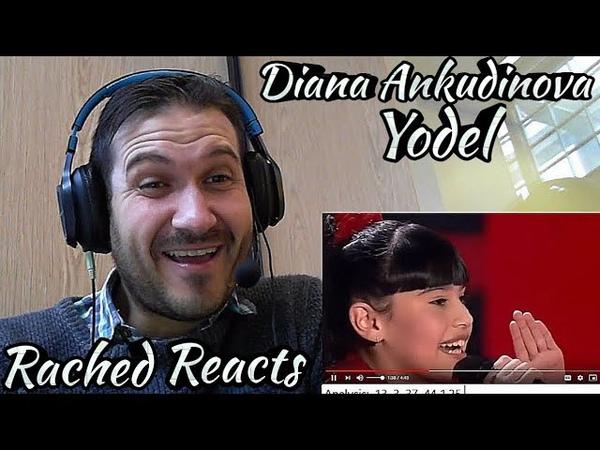 Coach Reaction - Diana Ankudinova - Yodel