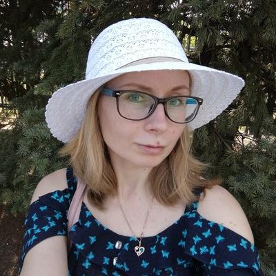 Алёна Образцова (Шамонина)