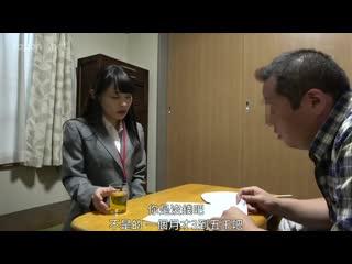Mizuhara ao, kiriyama yuu [pornmir.japan, японское порно вк, new japan porno, office lady, rape, sleeping, uniform]