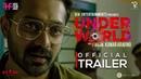 Under World Official Trailer   Arun Kumar Aravind   Asif Ali   Lal Jr   Farhaan Faasil