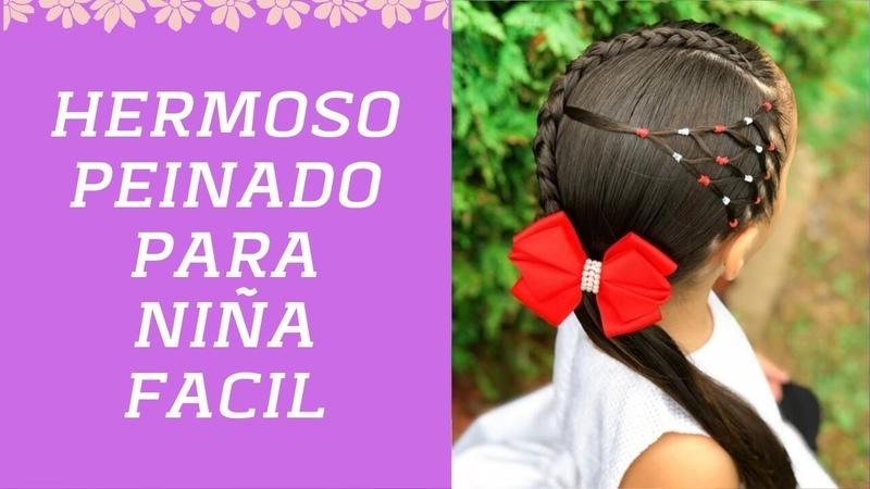 Peinado para niña FACIL con trenza y elasticos|Peinados para niñas|Peinados para cabello corto