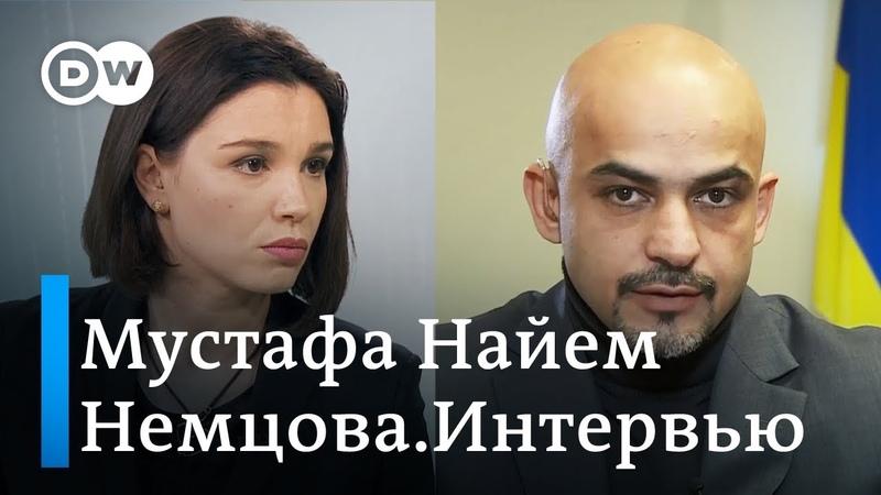 Тимошенко и Порошенко это политическая геронтофилия Мустафа Найем в Немцова Интервью