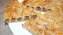 Qat-Qat Qiymali Mazzali Pirog Вкуснота Из Слоеного Тесто И Фарша.