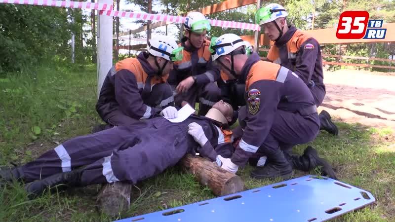 В Вытегорском районе прошли Всероссийские соревнования студенческих спасательных отрядов