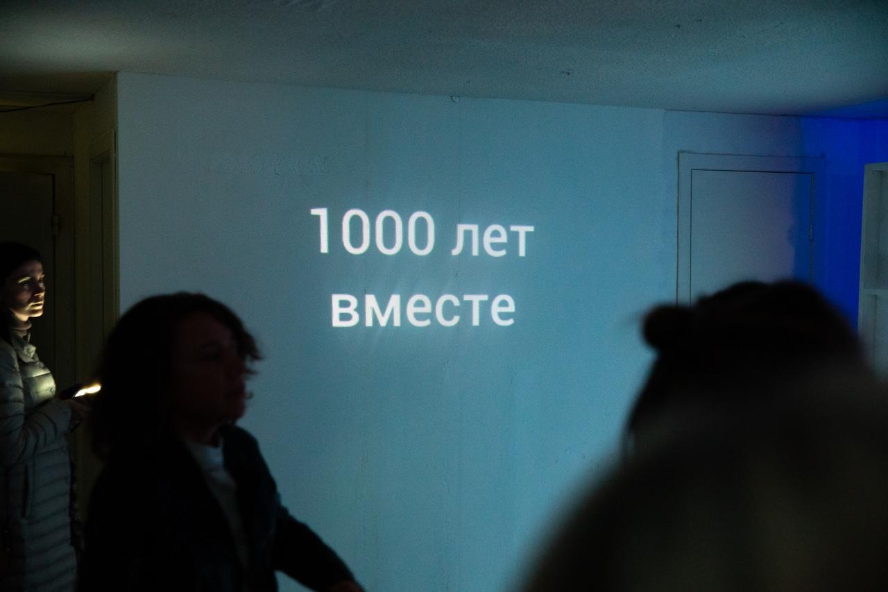 Афиша Екатеринбург Театральный проект «1 000 ЛЕТ ВМЕСТЕ»