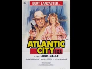 Атлантик-сити / atlantic city .1980. дубляж ленфильм