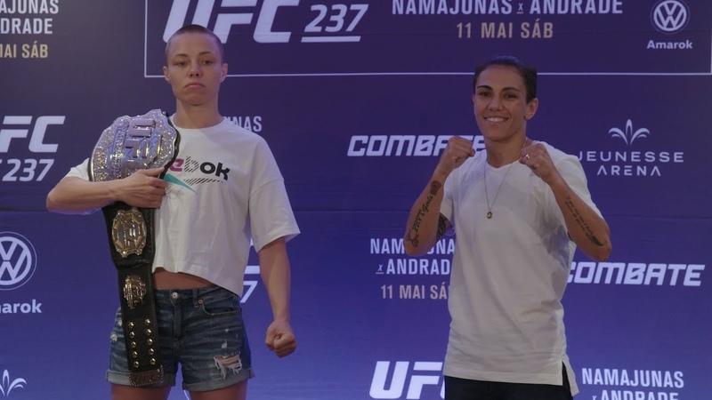 UFC237 Дуэль взглядов 📹