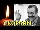 Сегодня не стало великого российского певца Вилли Токарева звезды шансона