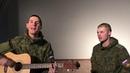 Rauf Faik - ДЕТСТВО НА ГИТАРЕ Армейское видео 5, Кавер by Раиль Арсланов