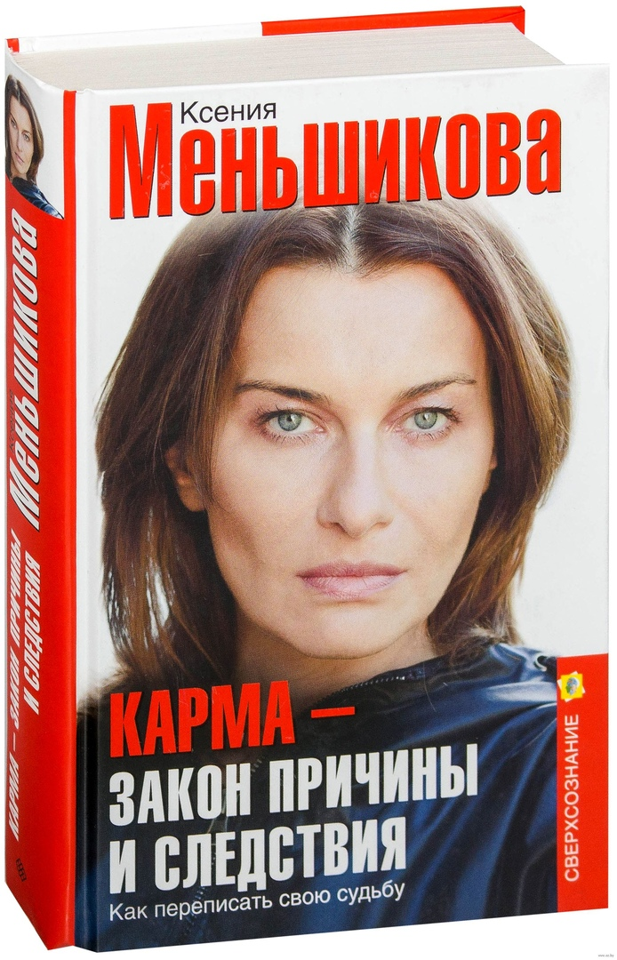 Меньшикова Ксения - Начало магического пути (2019) OGahBNpZpKg