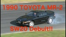 TOYOTA MR2 SW20 Debut Best MOTORing 1990