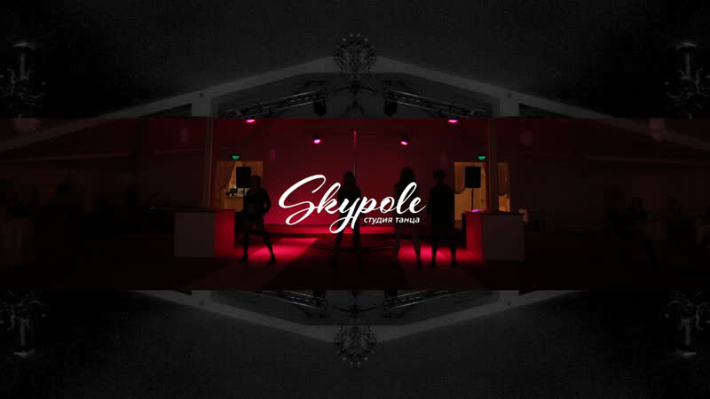 SkyPole Revda Rule the world