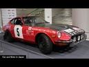 Datsun 240Z 1972 Monte Carlo Rally HLS30