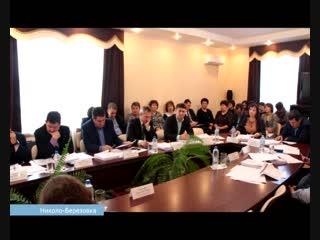 Депутаты Совета Краснокамского района утвердили бюджет на три года