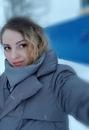 Фотоальбом Натальи Терёшкиной