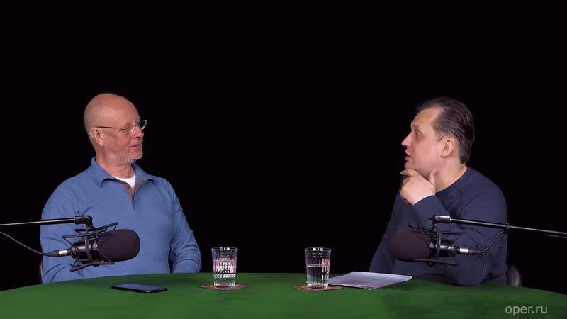 Разведопрос Дмитрий Пучков и Егор Яковлев разбор д ф Колыма родина нашего страха