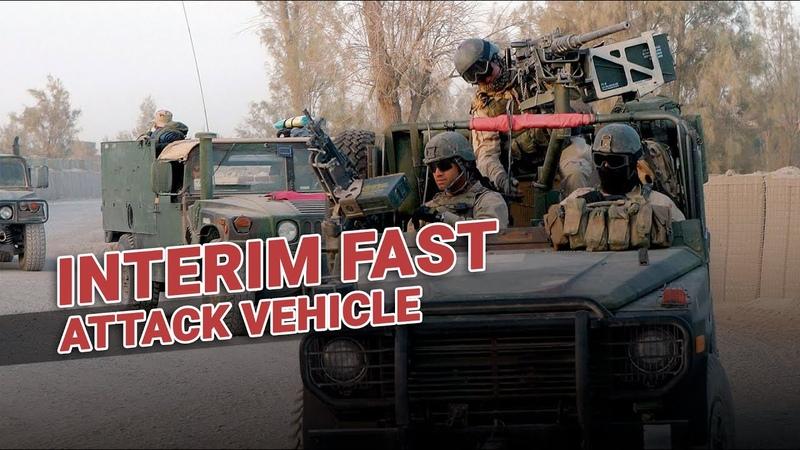 Огневая поддержка на колесах: Interim Fast Attack Vehicle