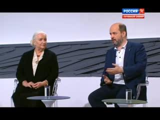 Агора Цифровая экономика - новая реальность Эфир от  (Черниговская Т В ))