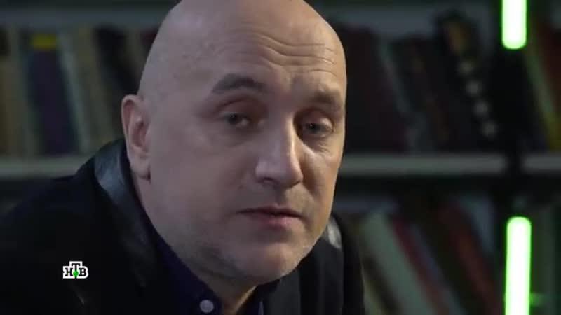 Захар Прилепин Уроки русского Урок 59 Russia today Бузова и Конюхов герои эпохи