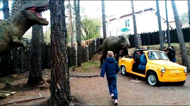 Динозавры Саблезубые тигры и даже ступа бабы Яги