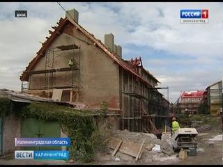 В 2020 году выделят 240 млн рублей на благоустройство посёлков Калининградской области