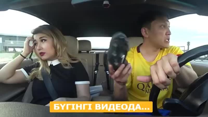 V ҚАЗАҚ Таксист жас қызды ЖЫЛАТТЫ Таксист довёл красавицу mp4