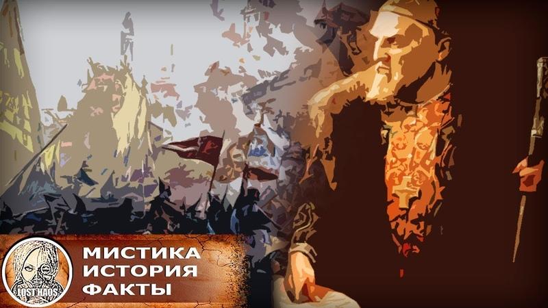 Малоизвестные факты об Иване Грозном, как закреплялся образ агрессора