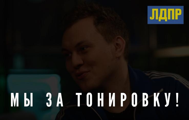 Юрий Хованский: Original: https://pp.userapi.com/c855220/v855220369/8f5a3/a954fn72mfU.jpg