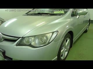 Honda Civic светодиодные фары Хонда Цивик замена стекла фары, чистка фары, тюнин