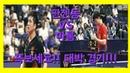대박경기 영상판젠동 VS마롱 2019일본대회 Fan Zhendong vs Ma Long Japan Open slow motion