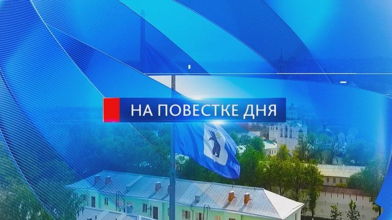 НПД и Пеньков природоохрана 03 03 21
